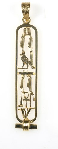 18K Gold Cartouche with ''PEACE'' in Hieroglyphic Symbols - Open Style - Made in Egypt by Discoveries Egyptian Imports