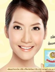 Srichand Complexion Face & Body Traditional Herbal Powder Anti-acne Oil Control Cheap Price From Thailand