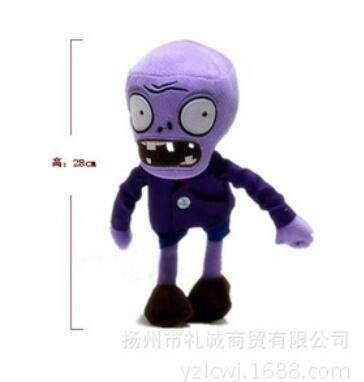 ForteGlo Stuffed & Plush Plants - Parts Plants vs Zombies Plush Toys 12 - 20 cm Plants vs Zombies PVZ Plants Soft Plush Toys Game Kids Toy Gift 1 PCs from ForteGlo