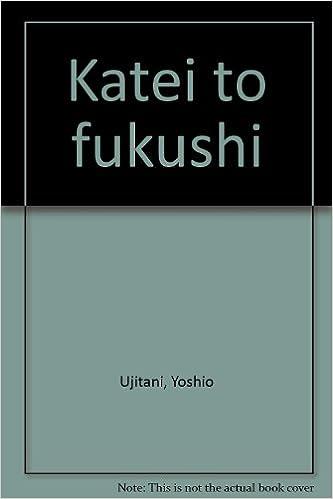 Ilmainen online-kirja ilmainen lataus Katei to fukushi (Japanese Edition) PDF CHM ePub by Yoshio Ujitani 4623015327