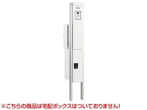 【KS-GP10A-E-M3L-W】 NASTA[ナスタ] ポスト 門柱ユニット インターホン取付仕様 照明付 左勝手 ホワイト ※こちらの商品は宅配ボックスはついておりません B0711XJ1MF