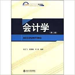 Accounting (2nd edition)