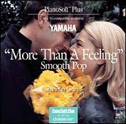Yamaha Pop Sheet Music - More Than A Feeling - Smooth Pop