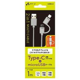 【まとめ 10セット】 エアージェイ TYPE-C 変換アダプター付きマイクロUSBケーブル WH UKJ-MC100WH   B07KNV2KFF
