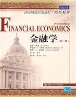 bilingual teaching universities economic series: Finance (2)