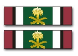 United States Army Kuwait Liberation Medal (Saudi Arabia) Ribbon Decal Sticker 3.8