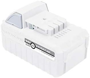 Snow Joe Sun Joe iON 24VBAT-XR EcoSharp Pro Lithium-Ion Battery 24 Volt 5.0 Ah