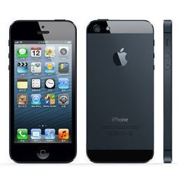 Apple iPhone 5 64 GB Verizon