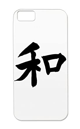 Shock Absorption Black Peace Japanese Symbol Vector Case Cover For