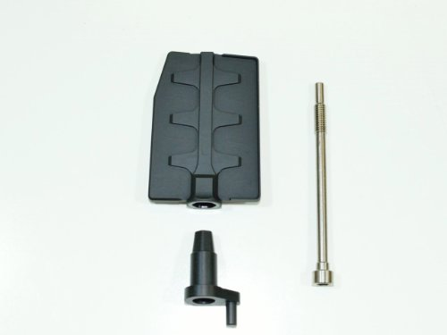 X8R DISA VALVE UNIT FLAP PLATE REPAIR KIT APPLICABLE TO E85 2002-2005 Z4 MODEL WITH 2.5i ENGINE