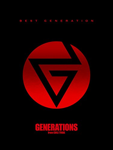 GENERATIONS from EXILE TRIBE / BEST GENERATION[Blu-ray付豪華盤]