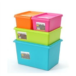 [JUSTAR color storage box cover queen-size plastic storage box the Baina box finishing  sc 1 st  Amazon.ca & JUSTAR color storage box cover queen-size plastic storage box the ...
