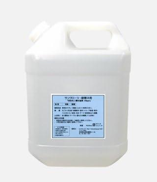 化 は と 二酸化 安定 塩素