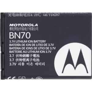 Motorola OEM BN70 BATTERY FOR HINT QA30 NEXTEL DEBUT I856 KARMA QA1 SNN5837A (Motorola Nextel Part)