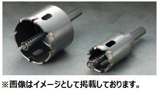 ハウスビーエム HouseBM SHP-200 トリプル超硬ロングホルソー(回転用) SHPタイプ(セット品) 刃先径:200mm 1入 B01BVUJ3WS