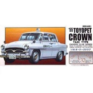 マイクロエース 1/32 オーナーズクラブシリーズ No.61 `55 トヨペットクラウン タクシーの商品画像