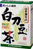 山本漢方(ヤマモトカンポウ) 山本漢方製薬 白刀豆茶100% 6g×12袋
