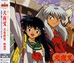 Original Soundtrack Best of Inu Yasha Japanese Anime Music