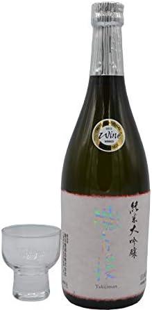 瀧自慢 純米大吟醸とグラスセット