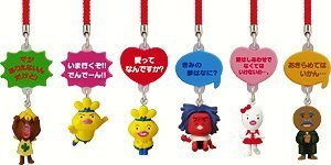 Japan Import What is the Oden-kun murmur netsuke ~ love ~ All six