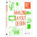 Read Online +2 Layout design: to give you the world's best layout inspired creative solutions(Chinese Edition) pdf