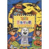 Wee Sing for Halloween(Chinese -