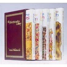 Five Megillos - Pocket Size Slipcased Set pdf