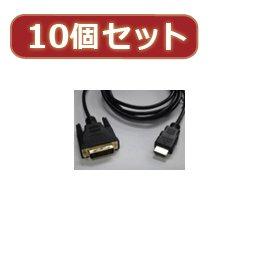 【まとめ 5セット】 変換名人 10個セット DVI-D to HDMI 1.8m 極細金メッキケーブル DVHD-18GSX10 B07KNSW6WH