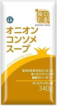 毎日彩香 オニオンコンソメスープ 340g×20袋