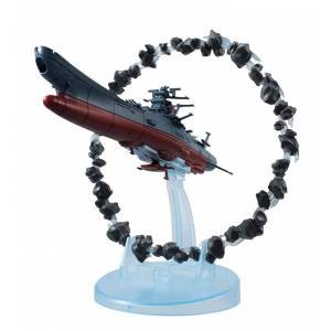 Space Battleship Yamato 2202 Version with Asteroid Ring Cosmo Fleet Special Series Pre-painted Model (Battleship Space)