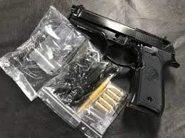 マルシン M9モデルガン組立キット WディープブラックABS B07SQ6P4H7