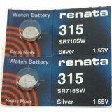 #315 Renata Watch Batteries 2Pcs