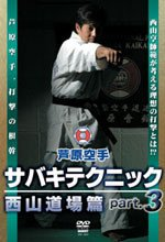 Ashihara Kaikan Sabaki Technique Vol 3
