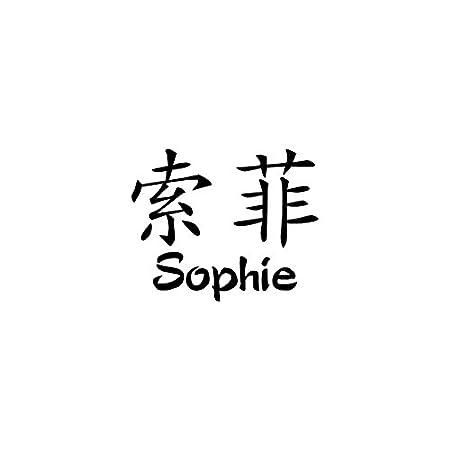 Chinese Name Symbols Sophie Vinyl Decal Sticker 46 X 375