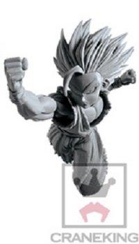 Dragon Ball Z Son Gohan (Super Saiyan 2) Figure, SCultures BIG Zokei Tenkaichi Budokai 7 Volume1 -Original No Coloring Ver.