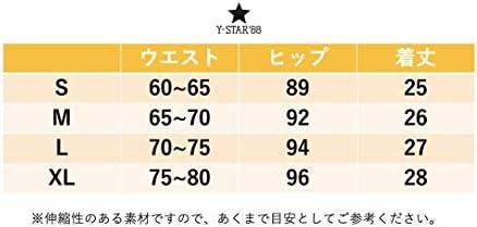 [スポンサー プロダクト]【Y-STAR'88】 レディース スポーツショーツ ショートパンツ スポーツウェア ハーフパンツ