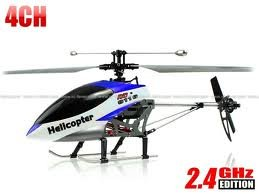 Double Horse Rc Helicopter (Double Horse DH9116 Infrared Gyro 1st Single Blade 15