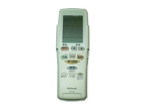エアコン用リモコン CWA75C2381X