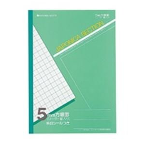 (業務用30セット) ショウワノート セクション方眼罫 5mm 緑 S-5G 10冊   B07PKSYKQH