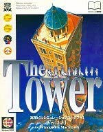 The Tower Ver. 1.3J