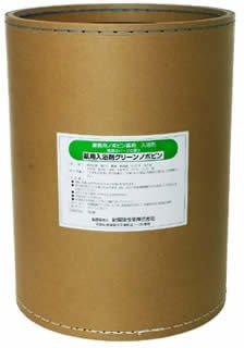 業務用入浴剤 グリーンノボピン 18kg B0015XNKEY