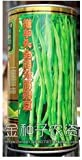 Real seed, 500 grams/original pack green beans seeds vegetable bonsai DIY home garden 1