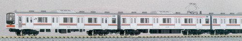 Nゲージ 10-446 205系武蔵野線色 (8両) 特別企画品