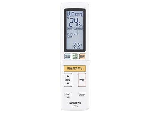 Panasonic リモコン(リモコンホルダー付き) ACRA75C02040X