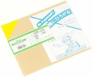 光 アクリル板 160×180 A265-2US 黄