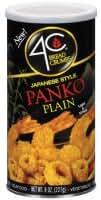 Breadcrumbs: 4C Panko Plain
