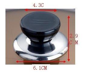 "Horizon Kitchen Replacement Cookware Pot Bakelite Grip Lid Cover Knob 1.6"""