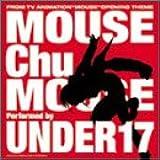 マウスchuマウス