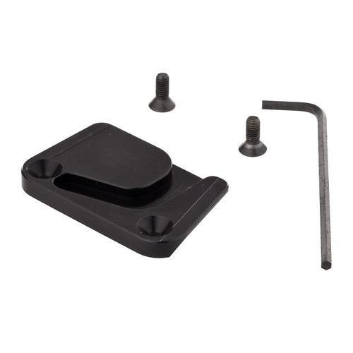 Custom Brackets Tripod Quick Release Bottom Plate for the Digital PRO-E Camera Bracket. ()