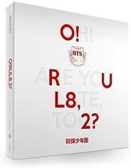 BTS 1st Mini Album [O!RUL8,2?] CD Booklet + PhotoCards + Poster K-POP Sealed